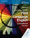Korice knjige Cambridge IGCSE First Language English Coursebook